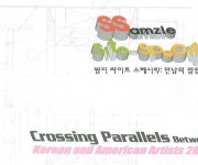 cover_crossingparallels